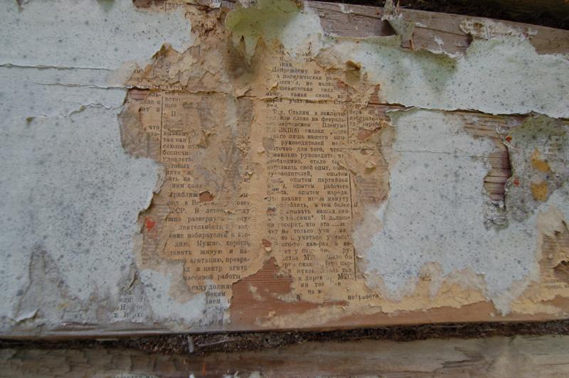 стены в доме на салозере