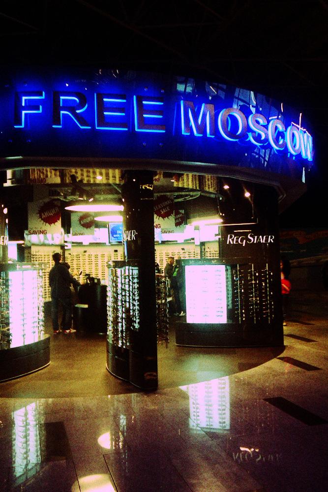 москва,магадан,аэропорт