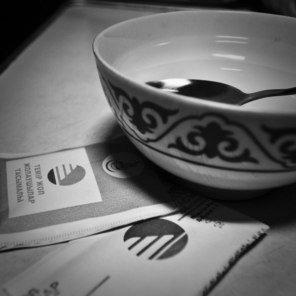 фотография чай в поезде до станции сасово