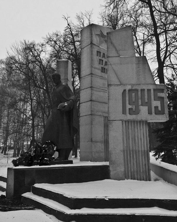 великая отечественная война ермишь памятник