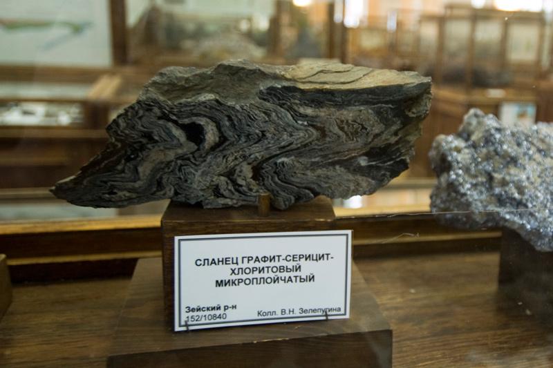 сланец графит минерал чернышев музей