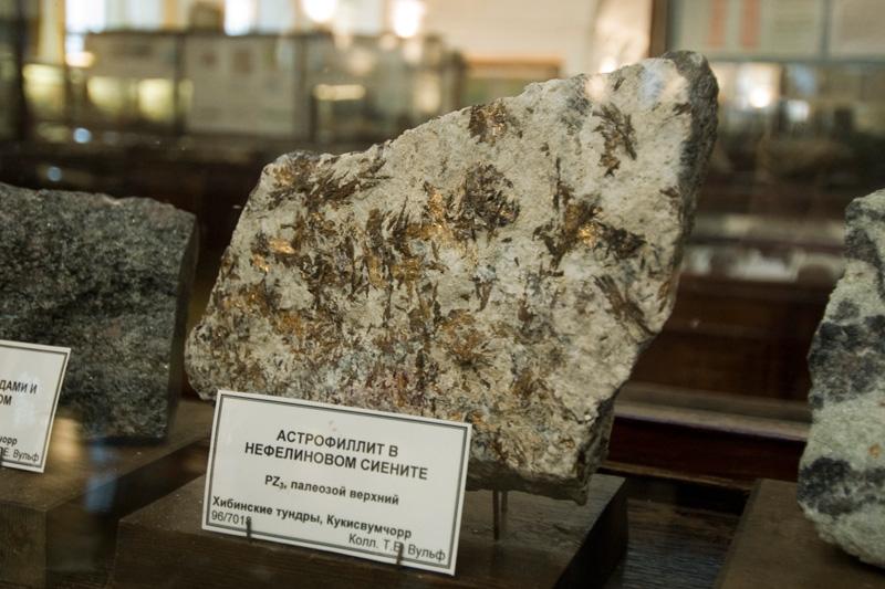 минералы астрофилит музей чернышева