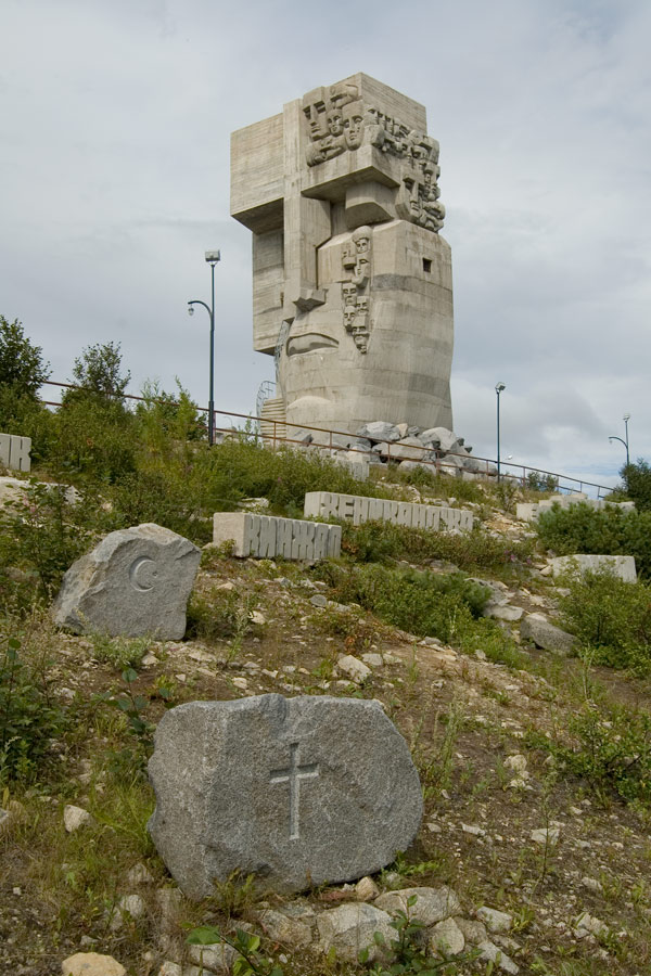 памятник монумент жертвам репрессий магадан