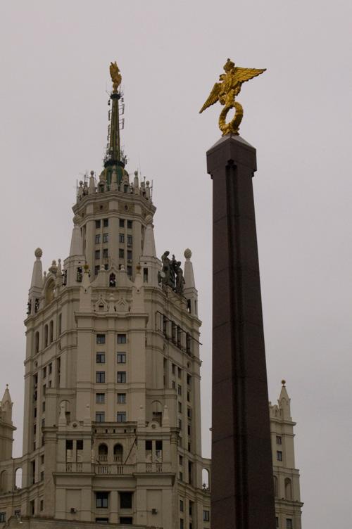 высотка на котельнической сталинская