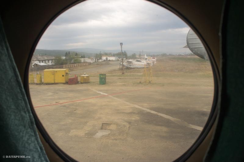 городской аэропорт в бодайбо