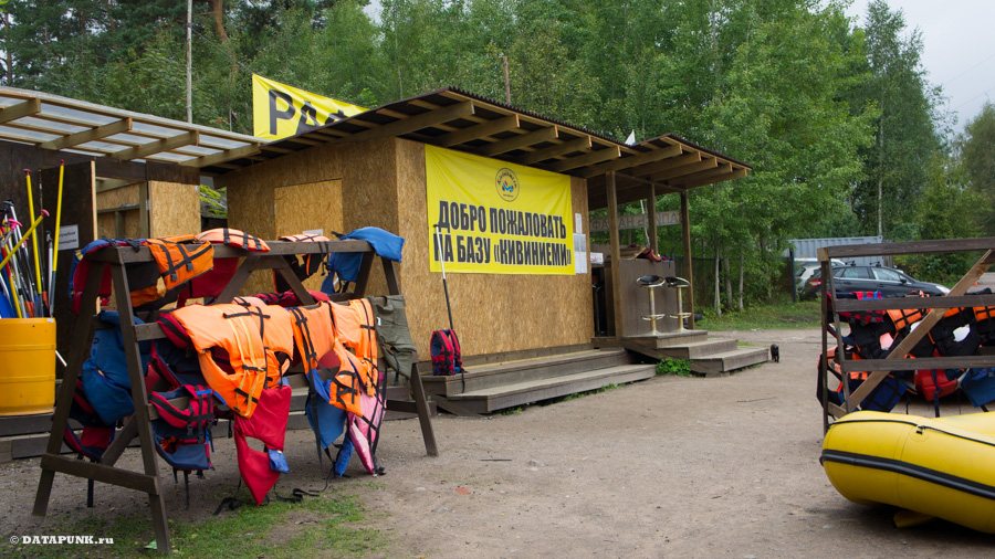 поселок Лосево: база рафтинга «Кивиниеми»