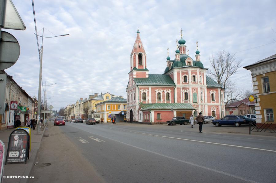 переславль-залесский город туристический