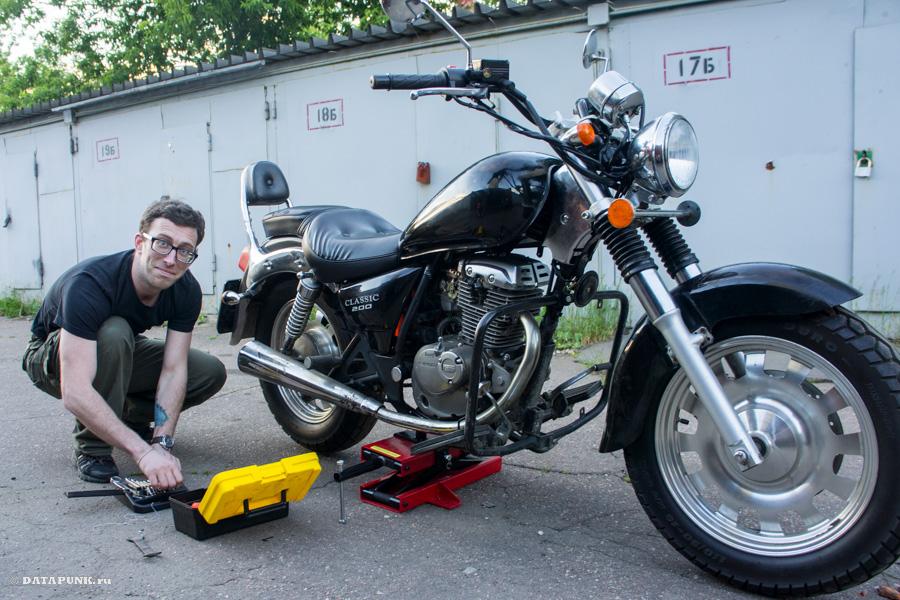 балт мотоцикл