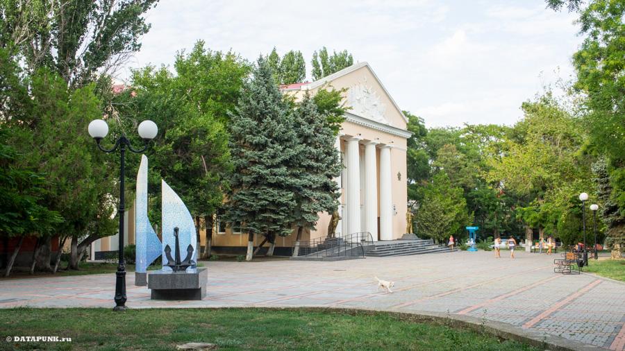 Крым, Феодосия, Центр города