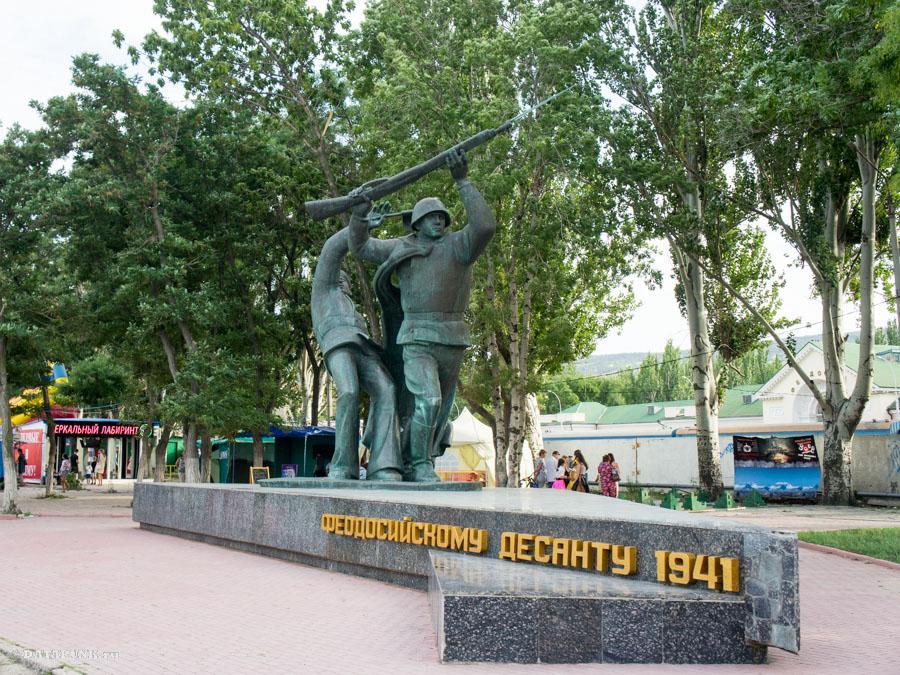 Керченская десантная операция