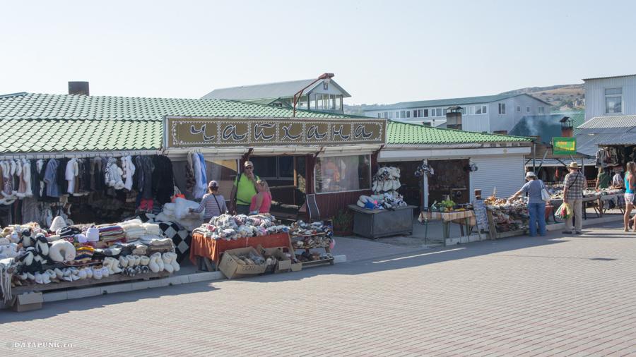 Ай-Петри, Крым