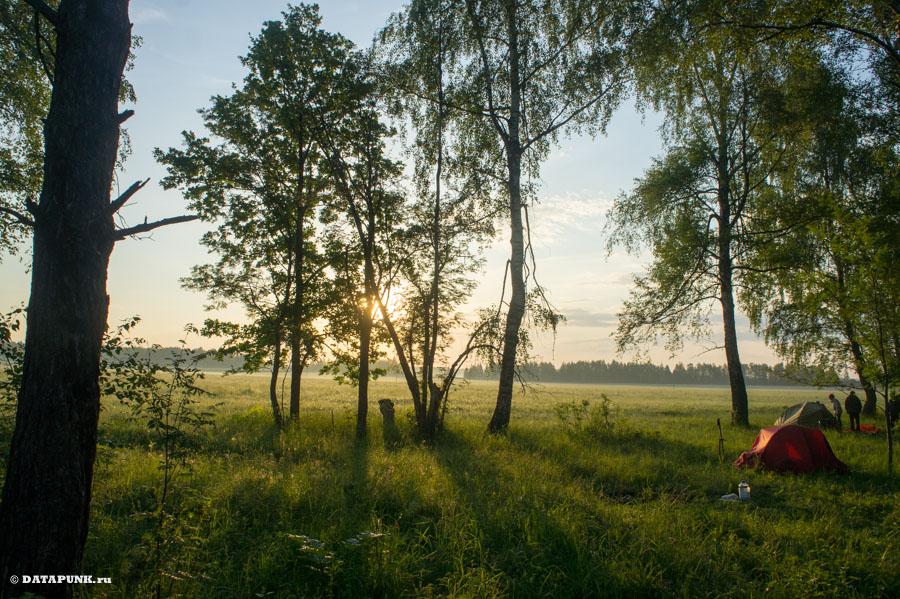 Вестровский кросс-поход 2016 (ТК Вестра)