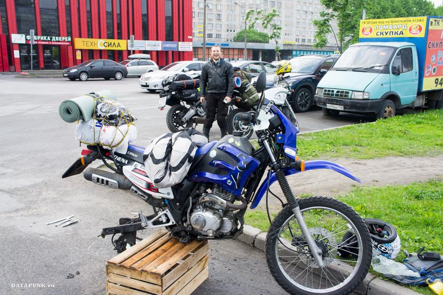 Вокруг Ладожского озера на мотоцикле