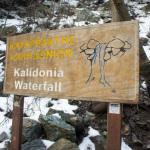 Кипр Каледония водопад